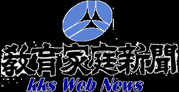kks-web-news